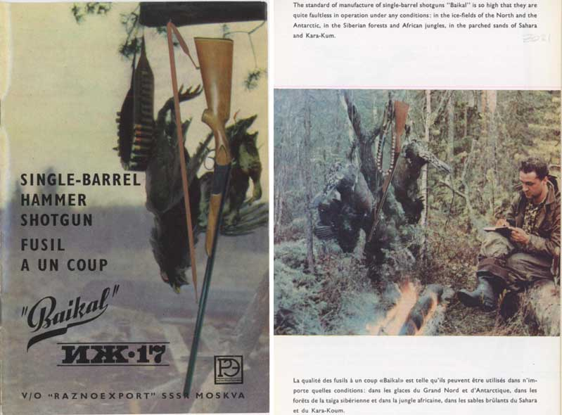 Baikal-17 Shotgun c1965 Catalog and Specs.
