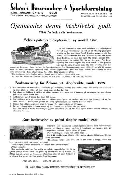 Schou's Bossemaker 1934 and Sportsforretning Optical flyer