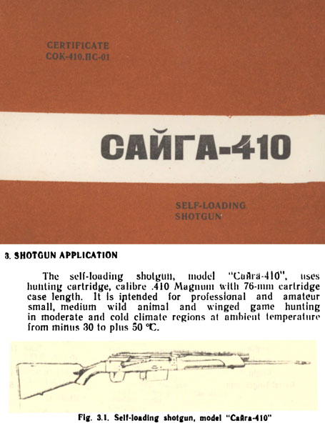Canra .410 Self Loading Shotgun 1990- Manual